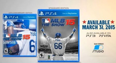 yasiel-puig-playstation